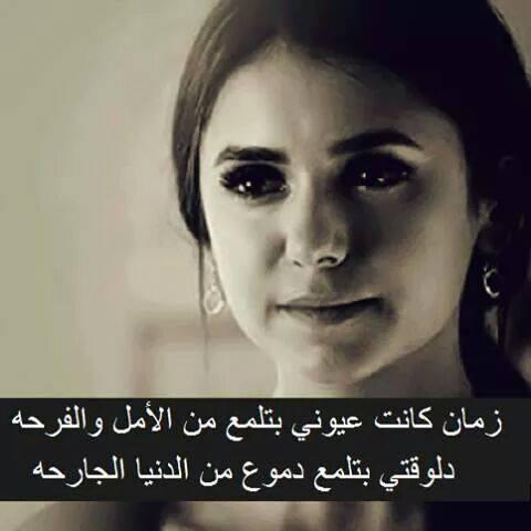 فيس بوك تحميل عربي