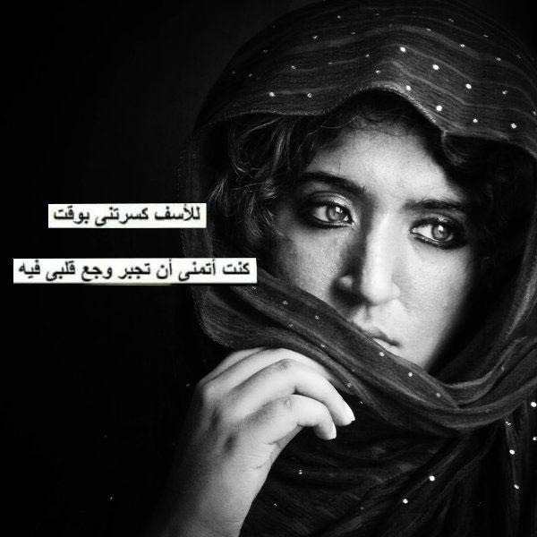 أجمل الصور رمزيات حزينة مكتوب عليها عبارات جميلة صور رمزيات حالات