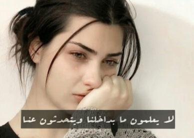 رمزياتحزينه 2018-رمزياتي