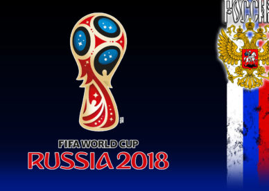 كأس العالم 2018 في رمزيات جديدة-رمزياتي
