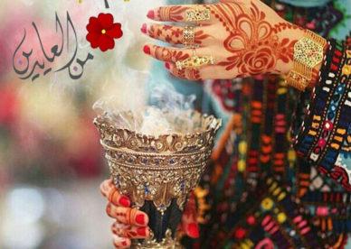 صور رمزيات عيد الفطر للبنات 2018-رمزياتي