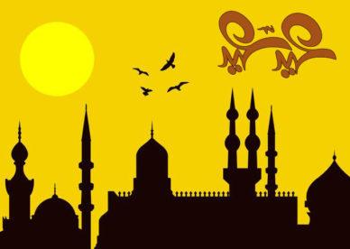 أجمل رمزيات عيد سعيد-رمزياتي