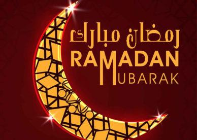 أجمل رمزيات رمضان مبارك انستقرام-رمزياتي