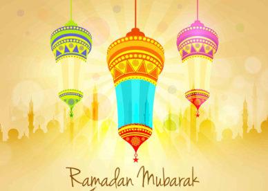 رمزيات رمضان مبارك 2018-رمزياتي
