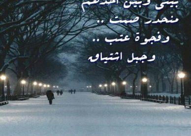صور رمزيات عتاب تويتر - رمزياتي