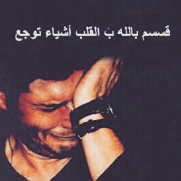 رمزيات ألم وحزن شديد - رمزياتي
