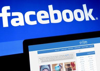رمزيات فيس بوك - رمزياتي