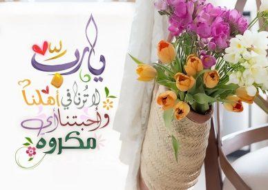 رمزيات إسلامية جديدة - رمزياتي