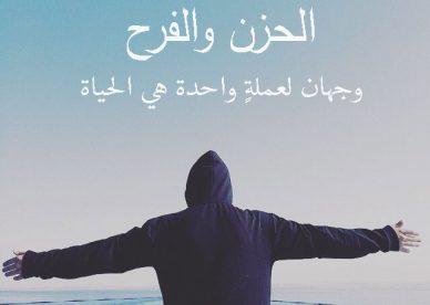 رمزيات حلوة وجميلة انستقرام 2019 - رمزياتي