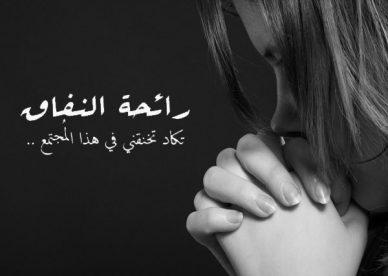 رمزيات حزينة 2019 أجمل صور حزينة - رمزياتي