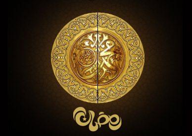 رمزيات مبارك عليكم الشهر 2019 - رمزياتي