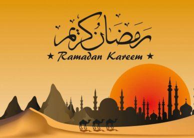 صور رمزيات شهر رمضان 2019 - رمزياتي