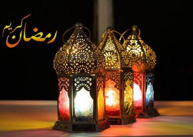 رمزيات رمضان واتس اب 2019 - رمزياتي