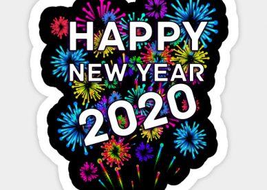 كلمات السنة الجديدة 2020 - رمزياتي