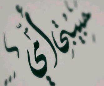 رمزيات إسلامية دعاء للأم صور رمزيات حالات خلفيات عرض واتس اب انستقرام فيس  بوك - رمزياتي