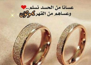 صور رمزيات حسد وغيرة الزوج والزوجة-رمزياتي
