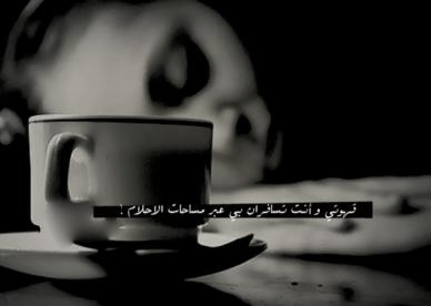 عبارات وصور حزينة في رمزيات-رمزياتي