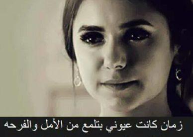 رمزيات بنات حزينه فيس بوك-رمزياتي