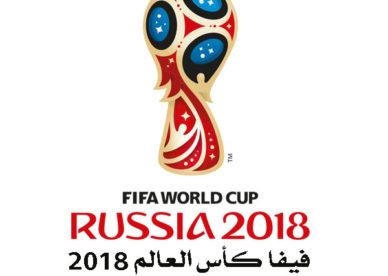 رمزيات كأس العالم بالصور 2018-رمزياتي