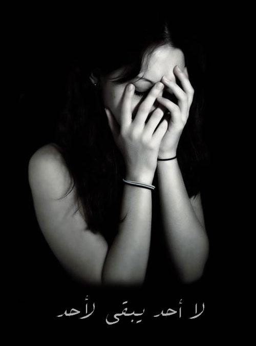 حالات واتس اب حزينة-رمزياتي