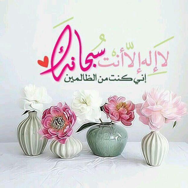 كل عام وانت بخير اخي صاحب الفضل على المنتدى Derraz Boujemaa Twitter-images-14-623x623