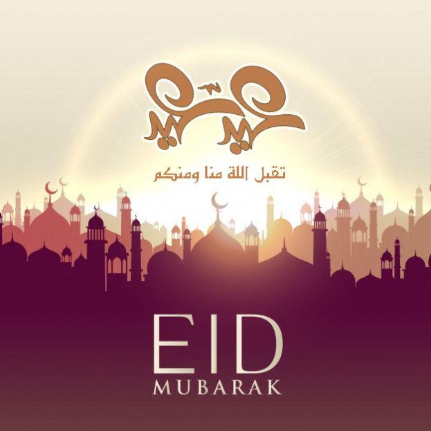 أجمل رمزيات تهاني العيد وصور عيد الفطر-رمزياتي