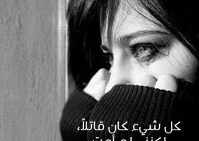 رمزيات أنستقرام دموع حب-رمزياتي