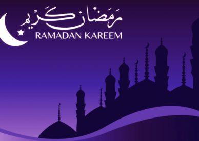 خلفيات عن رمضان 2018-رمزياتي