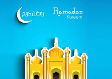 رمزيات رمضان فيس بوك 2018-رمزياتي