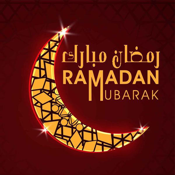 أجمل رمزيات رمضان مبارك انستقرام صور رمزيات حالات خلفيات عرض واتس اب انستقرام فيس بوك رمزياتي