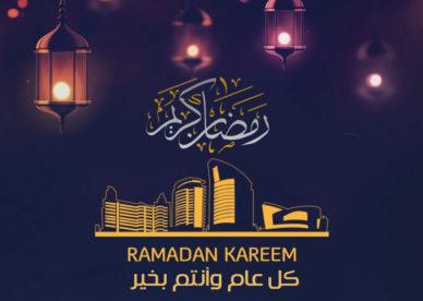 صور رمزيات شهر رمضان 2018-رمزياتي