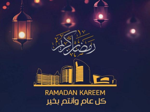 صور رمزيات شهر رمضان 2018 صور رمزيات حالات خلفيات عرض واتس اب انستقرام فيس بوك رمزياتي