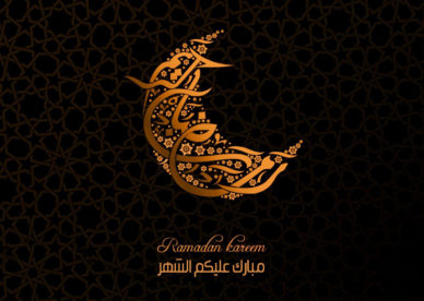 تحميل صور رمضان-رمزياتي