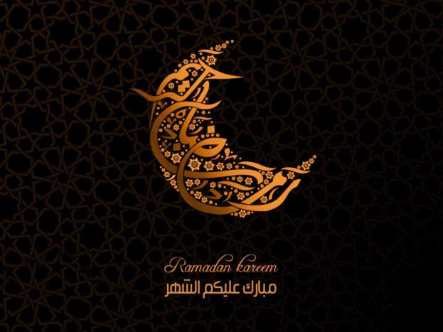تحميل صور رمضان صور رمزيات حالات خلفيات عرض واتس اب انستقرام فيس بوك رمزياتي