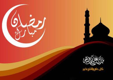 أحلى صور ورمزيات رمضان-رمزياتي