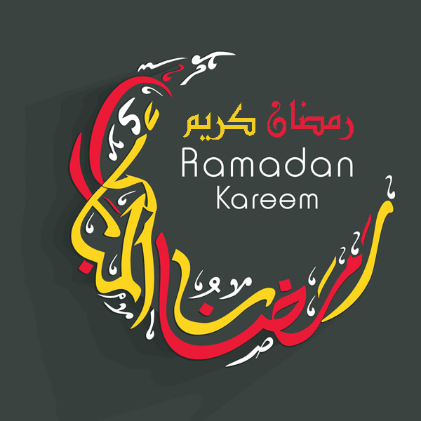 رمزيات عرض رمضان 2018 صور رمزيات حالات خلفيات عرض واتس اب انستقرام فيس بوك رمزياتي