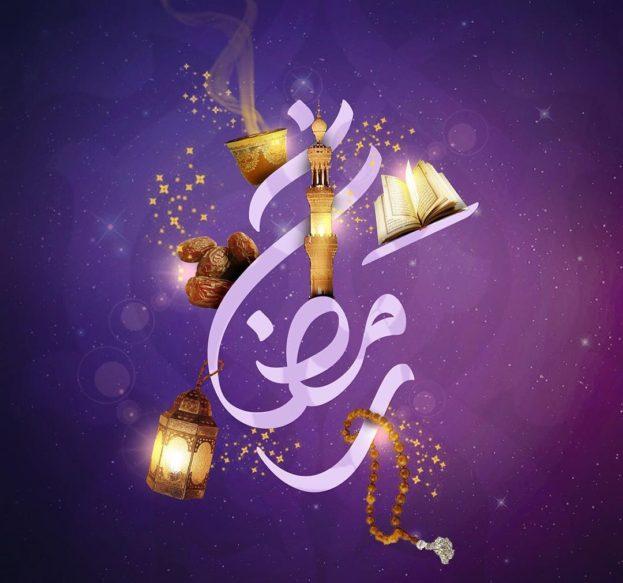 صور رمزيات جميلة عن رمضان صور رمزيات حالات خلفيات عرض واتس اب انستقرام فيس بوك رمزياتي