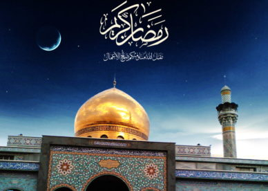 أجمل رمزيات رمضان 2018-رمزياتي