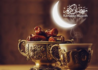 رمزيات رمضان كريم 2018-رمزياتي