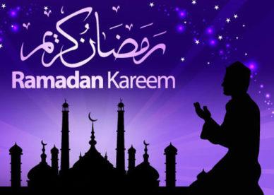 أجمل صور رمزيات رمضان 2018-رمزياتي
