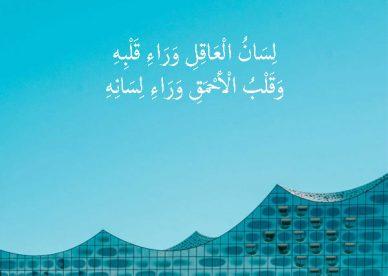 أجمل رمزيات انستقرام 2019 مكتوب عليها كلام وحكم - رمزياتي