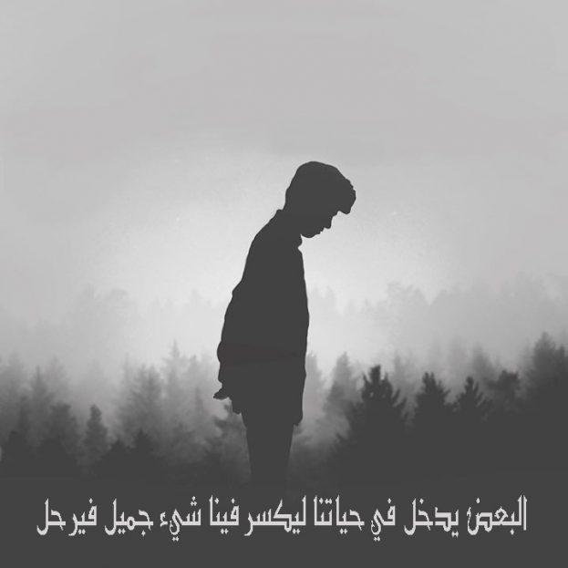 رمزيات انستقرام حزينة 2019 - رمزياتي
