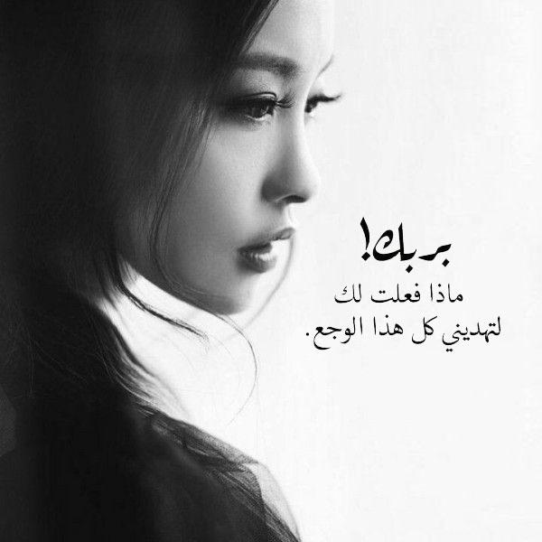 أجمل رمزيات حزينة أحلى رمزيات حزينة 2019 - رمزياتي