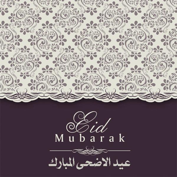 رمزيات عيد الاضحى المبارك - رمزياتي