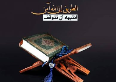 صور رمزية إسلامية - رمزياتي