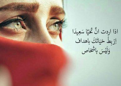 كلام سناب 2018 - رمزياتي