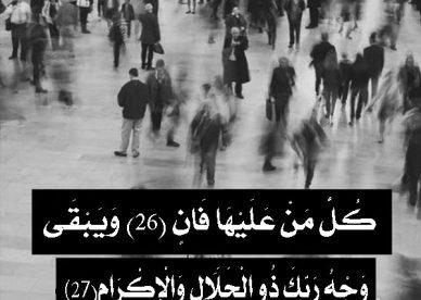 بطاقات تعزية بوفاة 2019 - رمزياتي