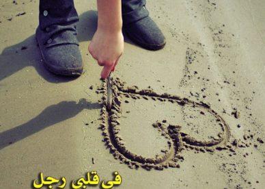 رمزيات عن واتس اب 2019 - رمزياتي