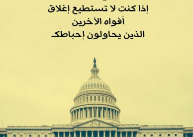 خلفيات واتس اب حلوة 2019 - رمزياتي