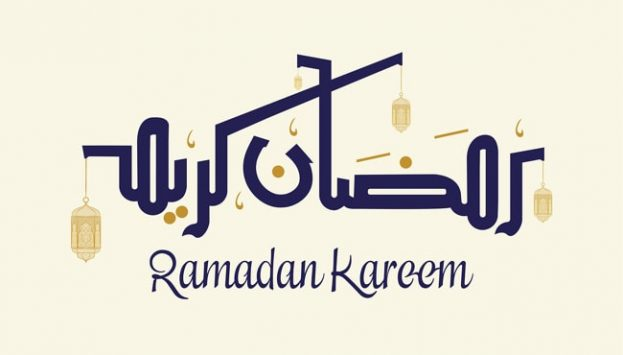 أجمل رمزيات رمضان 2019 - رمزياتي